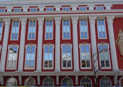 """,,Министерство за правда"""" – Република Македонија"""